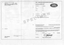 Certificate of Conformity Land Rover | Apply for COC Land Rover