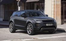 What is the Land Rover Certificate of Conformity (COC Land Rover) used for?